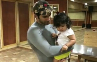 Watch Varun Dhawan meets his youngest fan and it is melting everyone's hearts