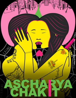First Look Of The Movie Ascharyachakit