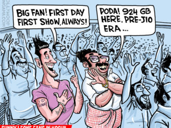 Bollywood Toons Sunny Leone's dream visit in Kochi!