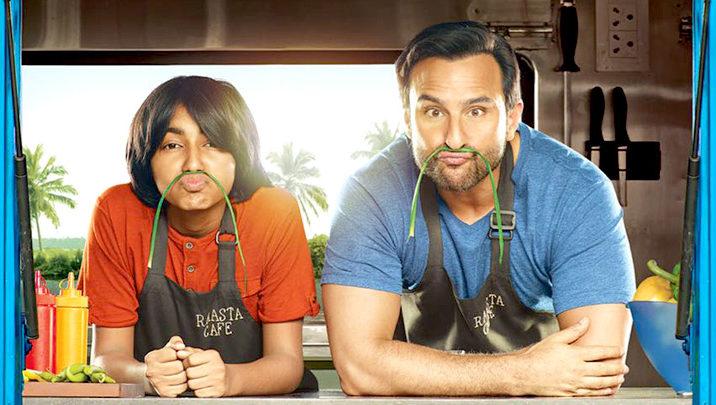 Theatrical Trailer (Chef)