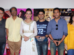 Trailer launch of 'Rabbi'
