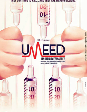 First Look Of The Movie Umeed