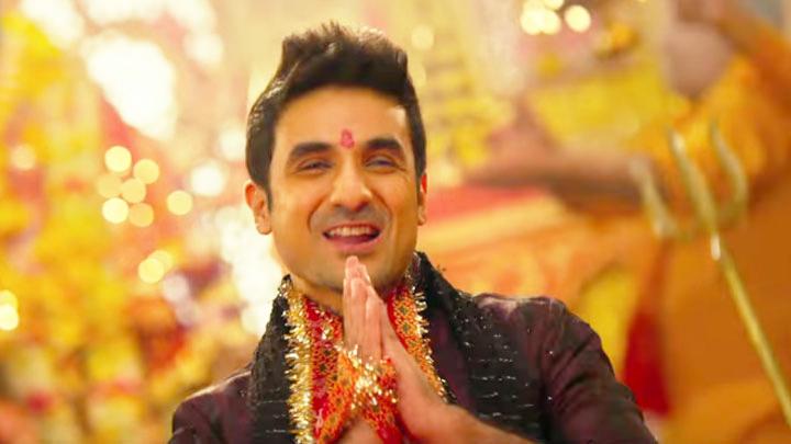 Watch What's Up O Mata Rani (Patel Ki Punjabi Shaadi) Now