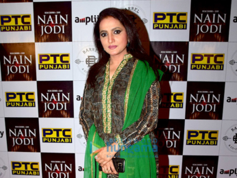 Celebs grace the launch of Richa Sahrma's music video 'Nain Na Jodi'
