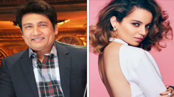 Is Shekhar Suman taking a dig at Kangana Ranaut with this tweet