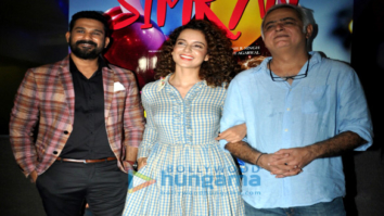 Special screening of 'Simran' at Sunny Super Sound