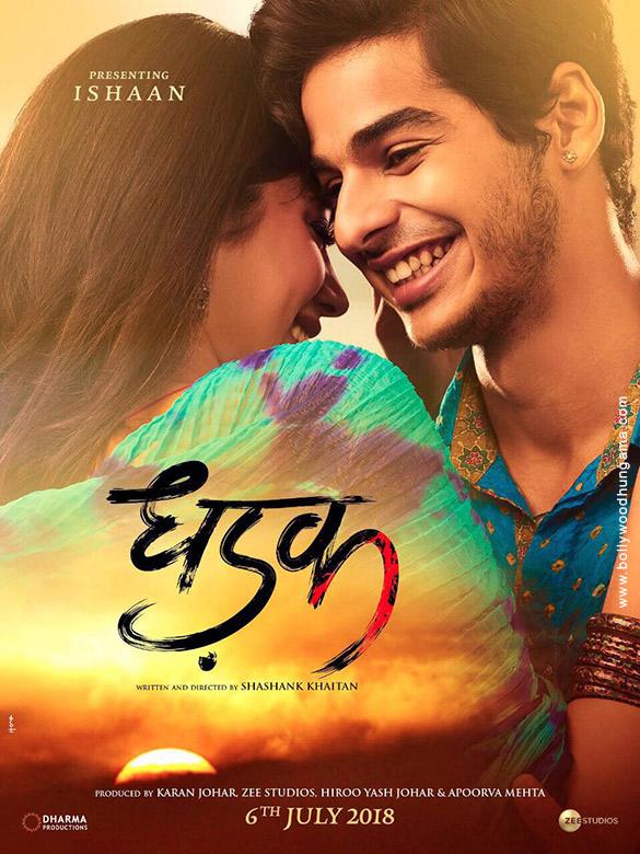 FIRST LOOK Karan Johar announces Janhvi Kapoor and Ishaan Khatter's debut film Dhadak