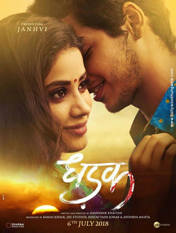 FIRST LOOK Karan Johar announces Janhvi Kapoor and Ishaan Khatter's debut film Dhadak1