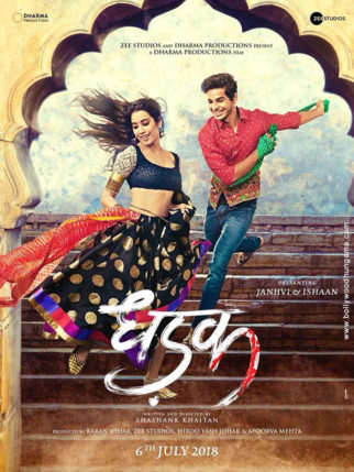 Love is in the air for Janhvi Kapoor and Ishaan Khatter in new posters of Dhadak! (1)