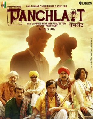 First Look From The Movie Panchlait
