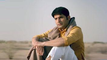 Sahiba Russ Gayiya (Firangi)