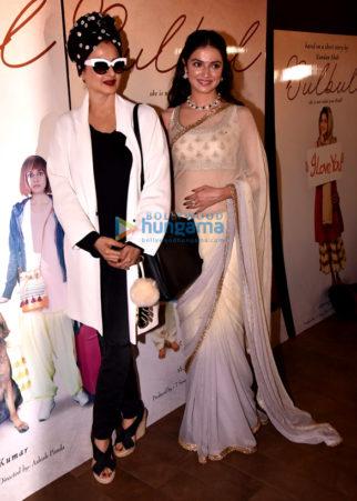 Rekha graces the screening of short film 'Bulbul'