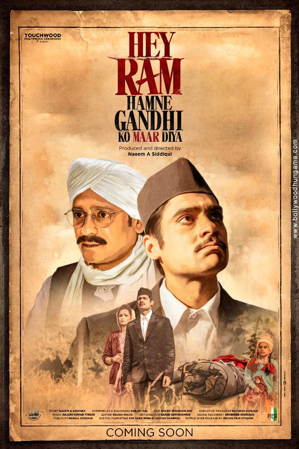 Hey Ram Hamne Gandhi Ko Maar Diya download