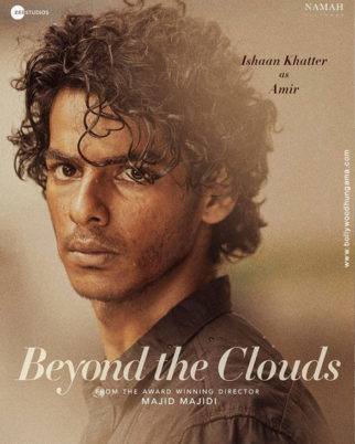First Look Of Beyond The Clouds