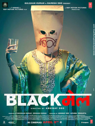 First Look Of The Movie Blackmail