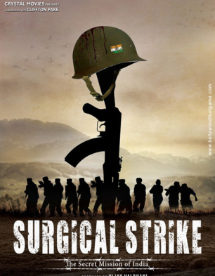 First Look Of Surgical Strike