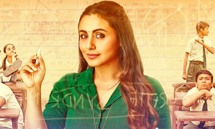 Movie Review: Hichki