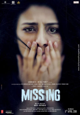 First Look Of The Movie Missing