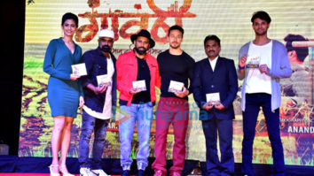 Tiger Shroff launches the music of Bosco Caesar's Marathi film 'Gaothi'