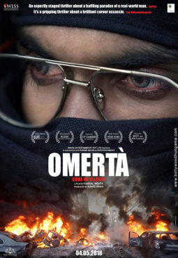 First Look Of The Movie Omerta