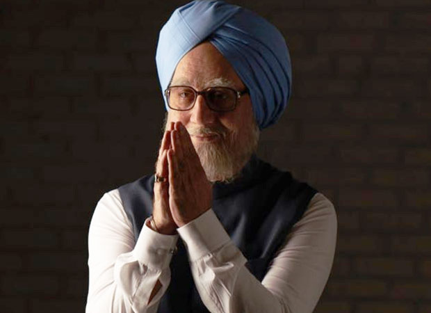Check it out! Anupam Kher shares the first look as 'Manmohan Singh'