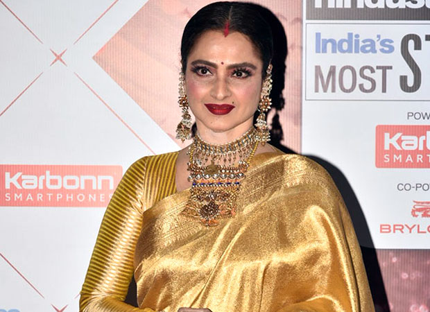 Mahanati Latest Gemini Ganesan Friend Revels About: Rekha Keen To See Her Father's Story In Mahanati