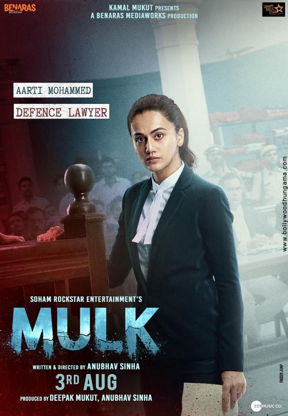 MULK (2018) RISHI KAPOOR + Jukebox + Sub. Español Mulk-007