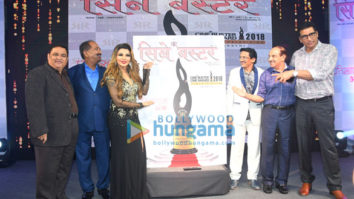 Rakhi Sawant snapped attending the Cine Buster awards