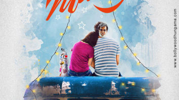 First Look Of Kizie Aur Manny