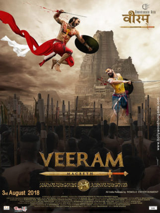 First Look Of Veeram