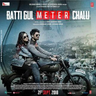 First Look Of The Movie Batti Gul Meter Chalu