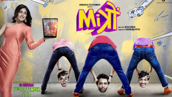Wallpapers Of The Movie Mitron
