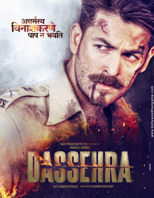 First Look Of The Movie Dassehra