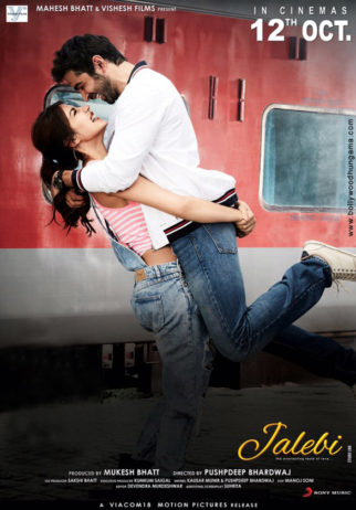 First Look Of The Movie Jalebi