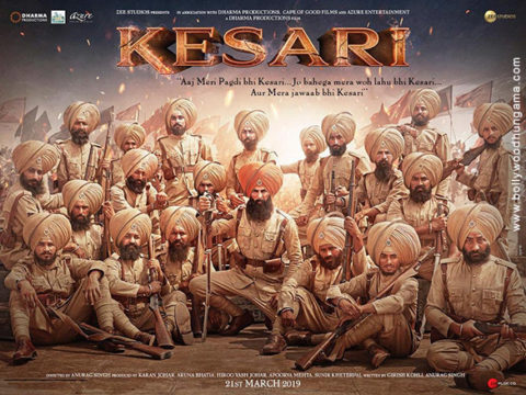 First Look Of The Movie Kesari