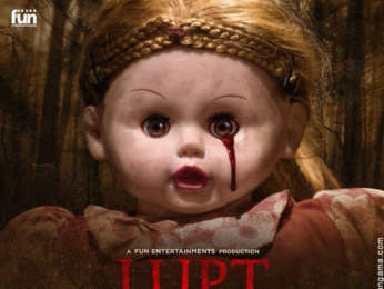 First Look Of The Movie Lupt