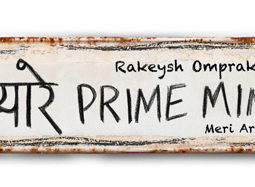 First Look Of The Movie Pyarey Prime Minister