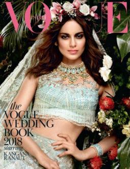 Kangana Ranaut On The Cover Of Vogue, 2018