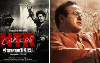 NTR Biopic Rana Daggubati, Balakrishna, Vidya Balan starrer to release in two parts as NTR Kathanayakudu and NTR Mahanayakudu