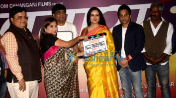 Padmini Kolhapure graces the launch of a Marathi film