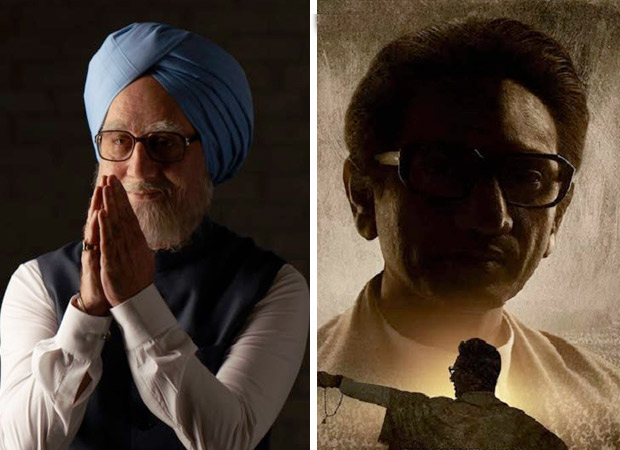 Watch the trailer of The Accidental Prime Minister